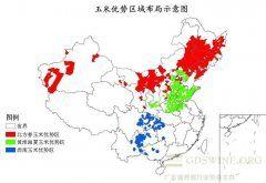 玉米优势区域布局规划(2008-2015年)