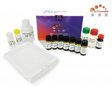 磺胺类试剂盒